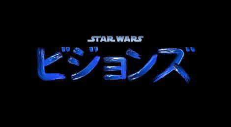 Star Wars Visions: nuevo tráiler